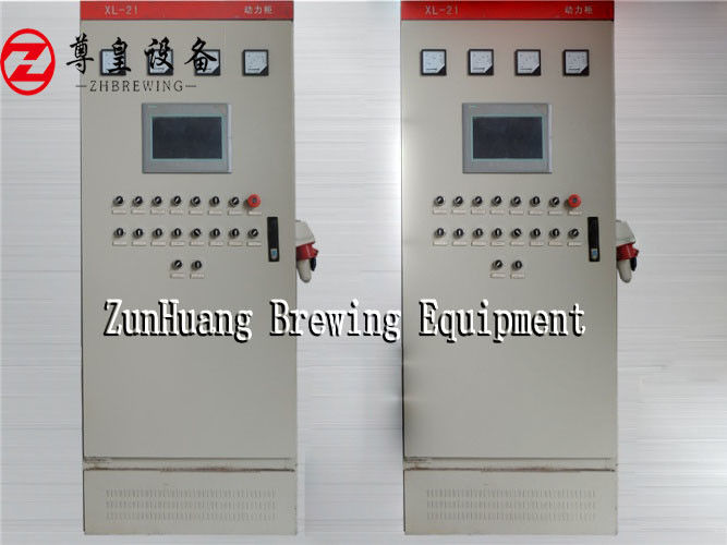 Beer Brewery Control System , Brewing Temperature Controller For Hotels supplier