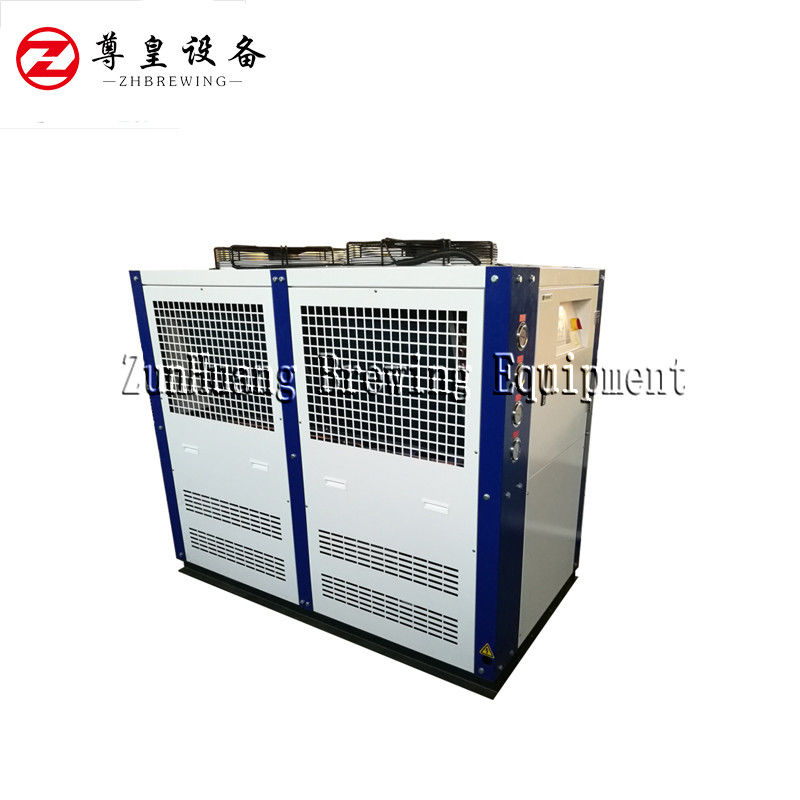 Stainless Steel Ice Water Tank , Environmentally Friendly Craft Beer Refrigerator supplier